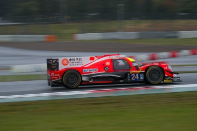 6 HOURS OF FUJI - QUALIFYING